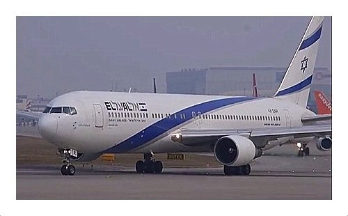Самолёт Эль-Аль, иллюстрация